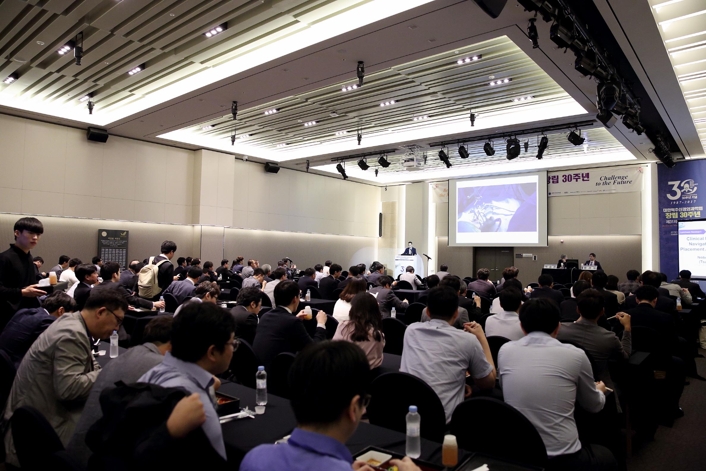 Luncheon Seminar 1.JPG