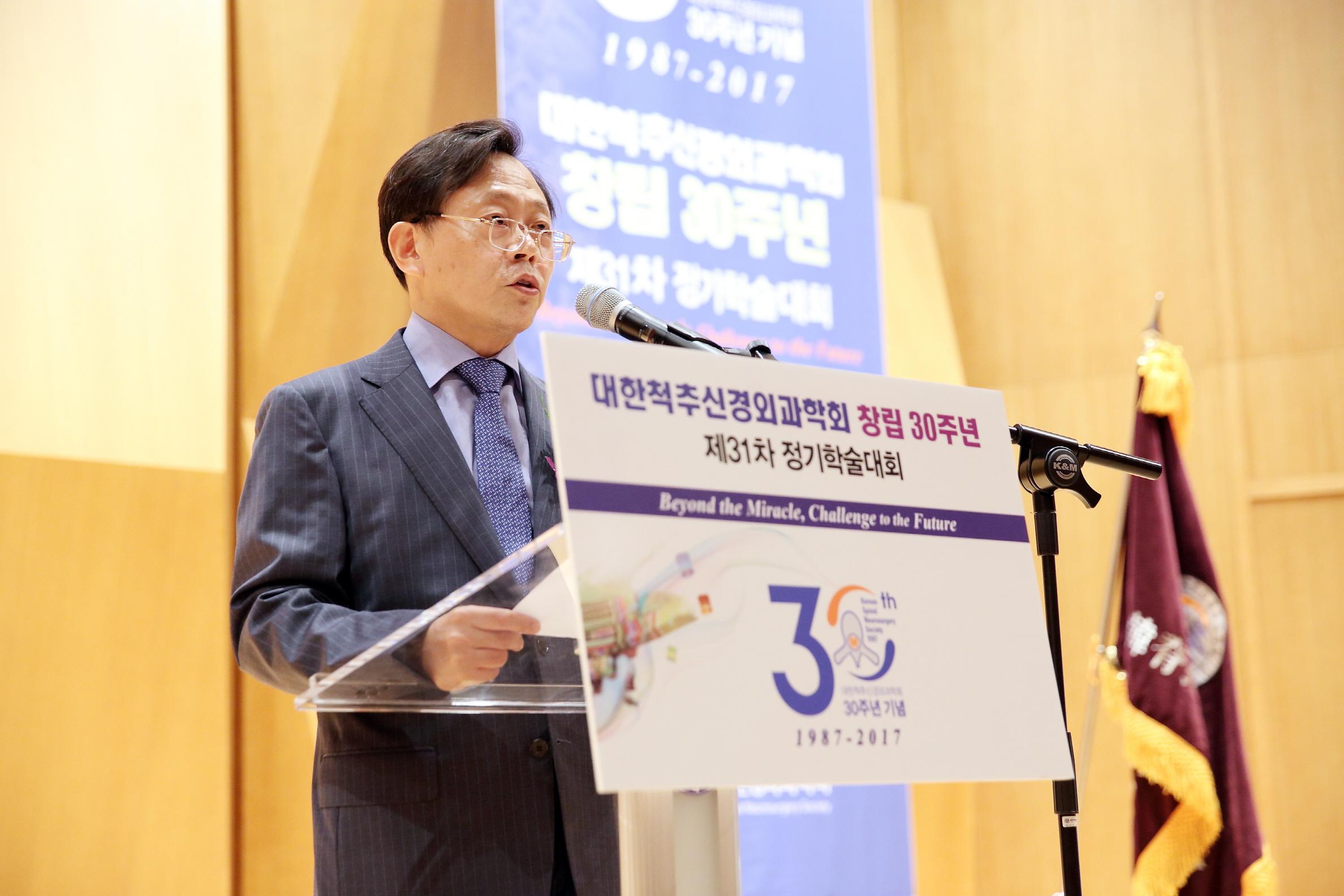 30주년 기념식 3.JPG