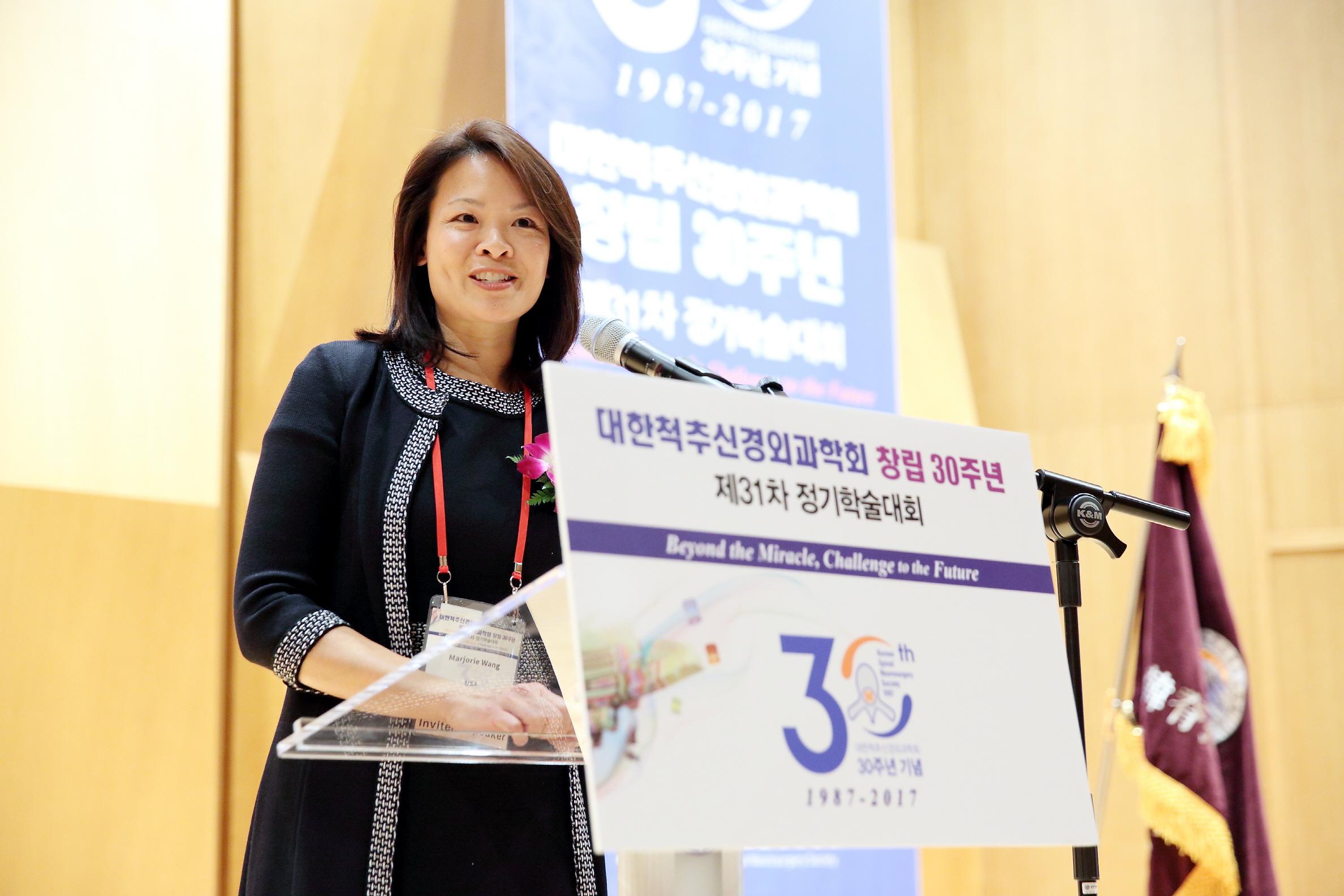30주년 기념식 5.JPG