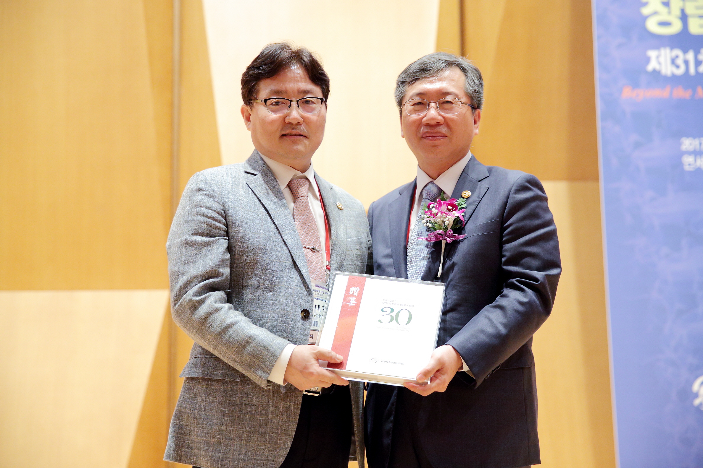 30주년 기념식 6.JPG