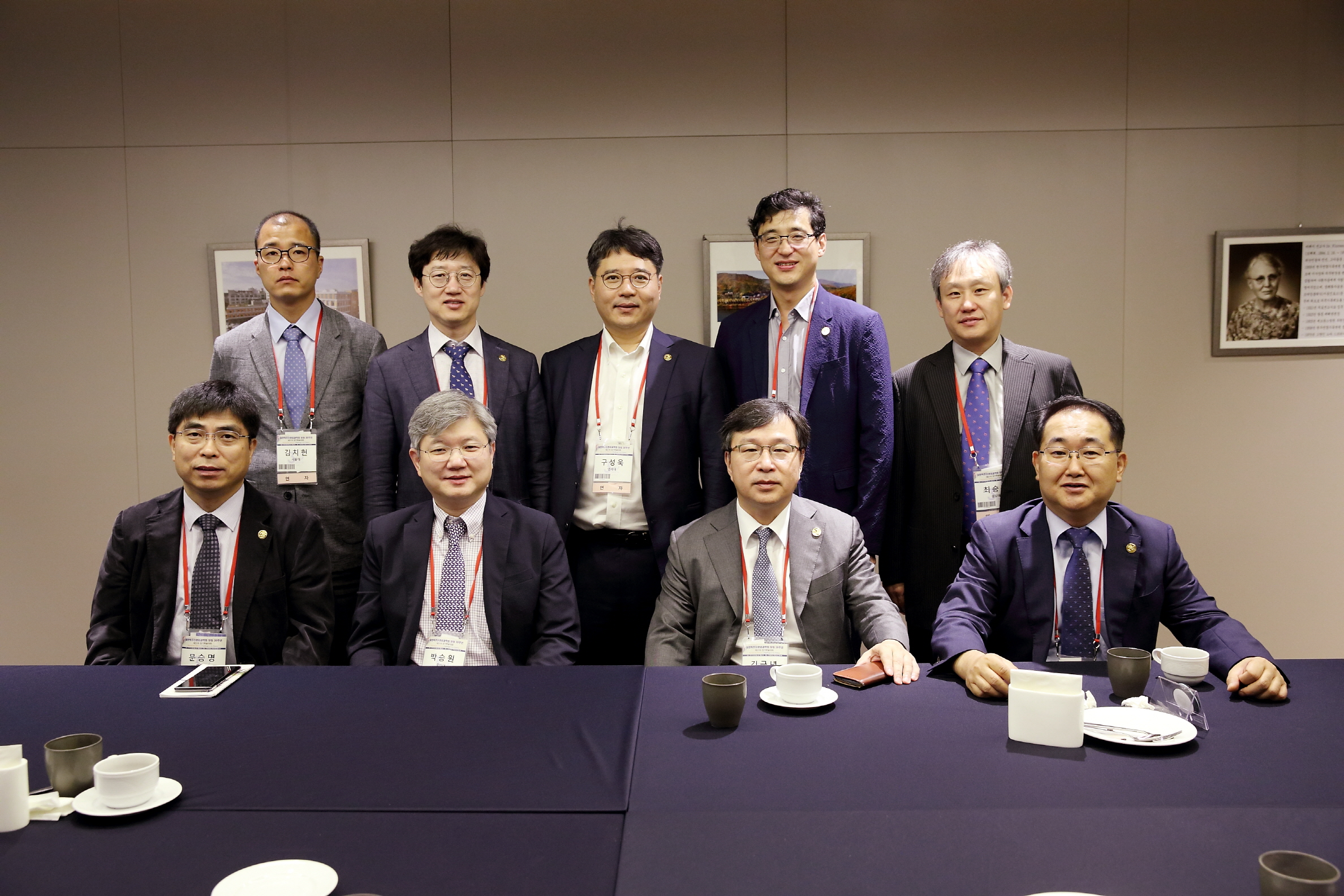 대한척추신경외 기초연구회 회의.JPG