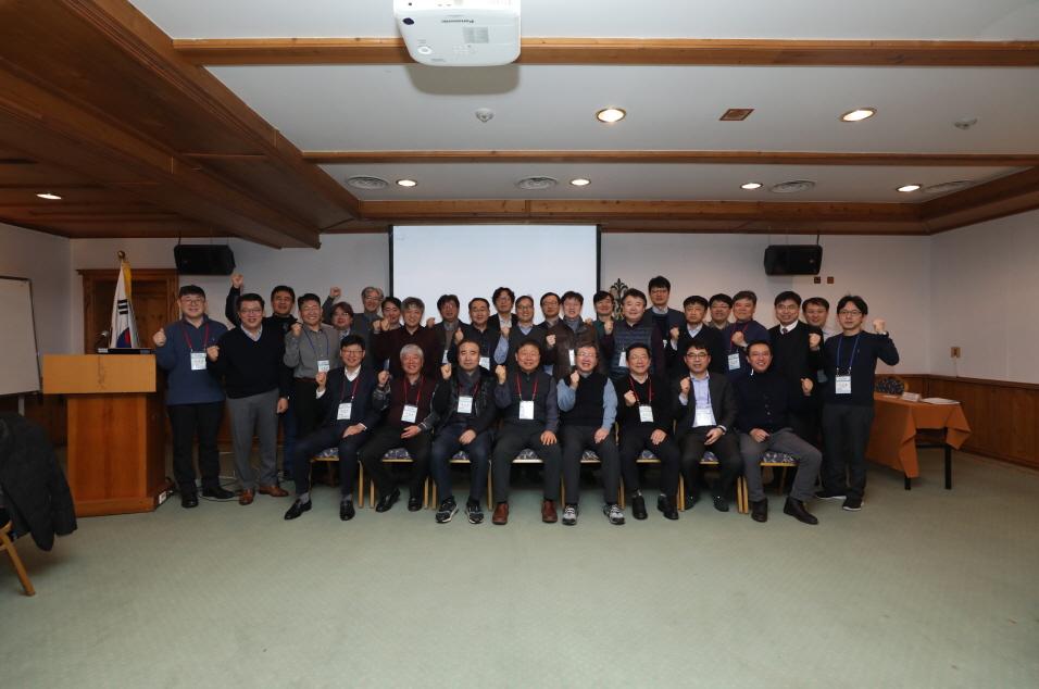 5차 동계학술대회 14.JPG